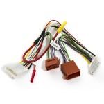 Audison AP T-H INI01 -T-образный жгут проводов для NISSAN/INFINITI